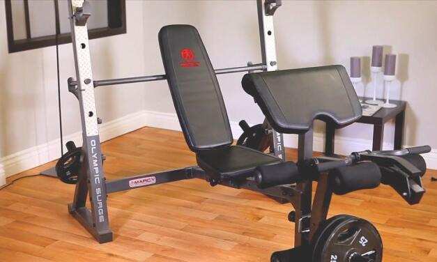 What is The Best Marcy Olympic Weight Bench under $300? (Reviews)